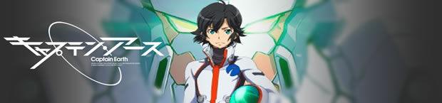 Captain Earth opening video