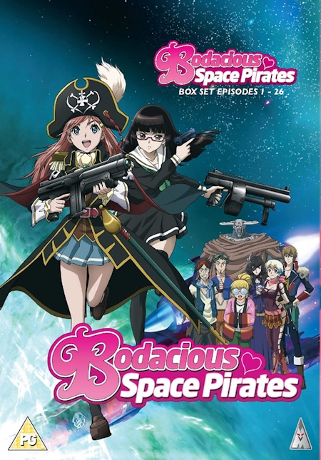 Bodacious Space Pirates Complete Collection
