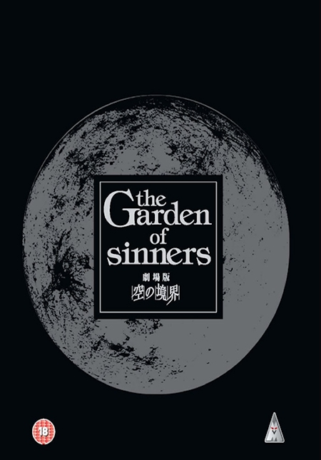 Garden of Sinners Collection