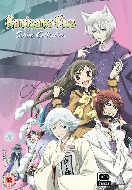 Kamisama Kiss Complete Collection
