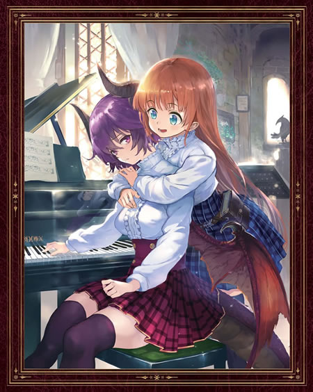 Mysteria Friends - Collector's Edition [Blu-Ray]