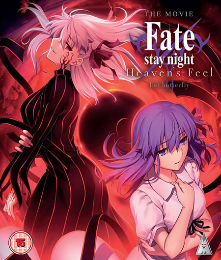 Fate/Stay Night Heaven's Feel II - Lost Butterfly [Blu-Ray