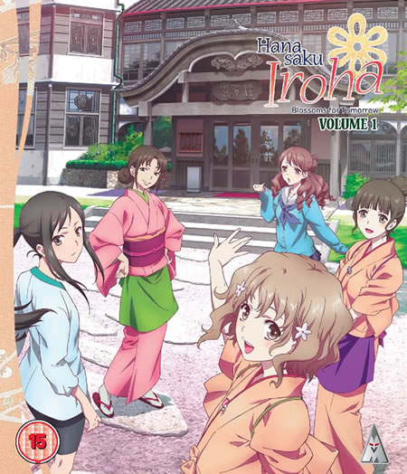 Hanasaku Iroha - Blossoms For Tomorrow Part 1