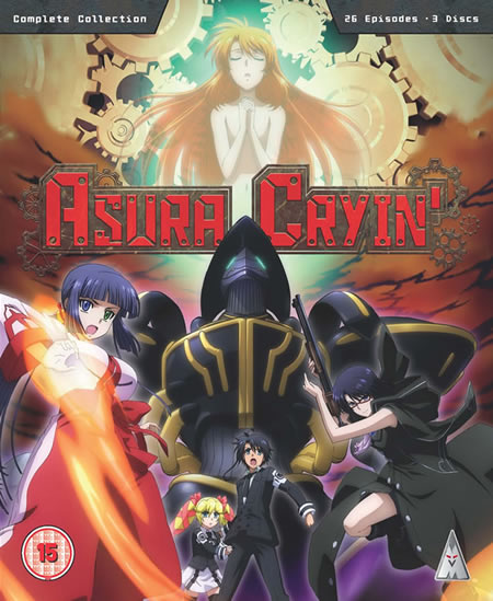 Asura Cryin' Collection