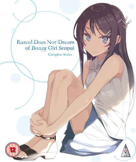 Rascal Does Not Dream of Bunny Girl Senpai [Blu-Ray]