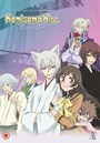 Kamisama Kiss Season 2